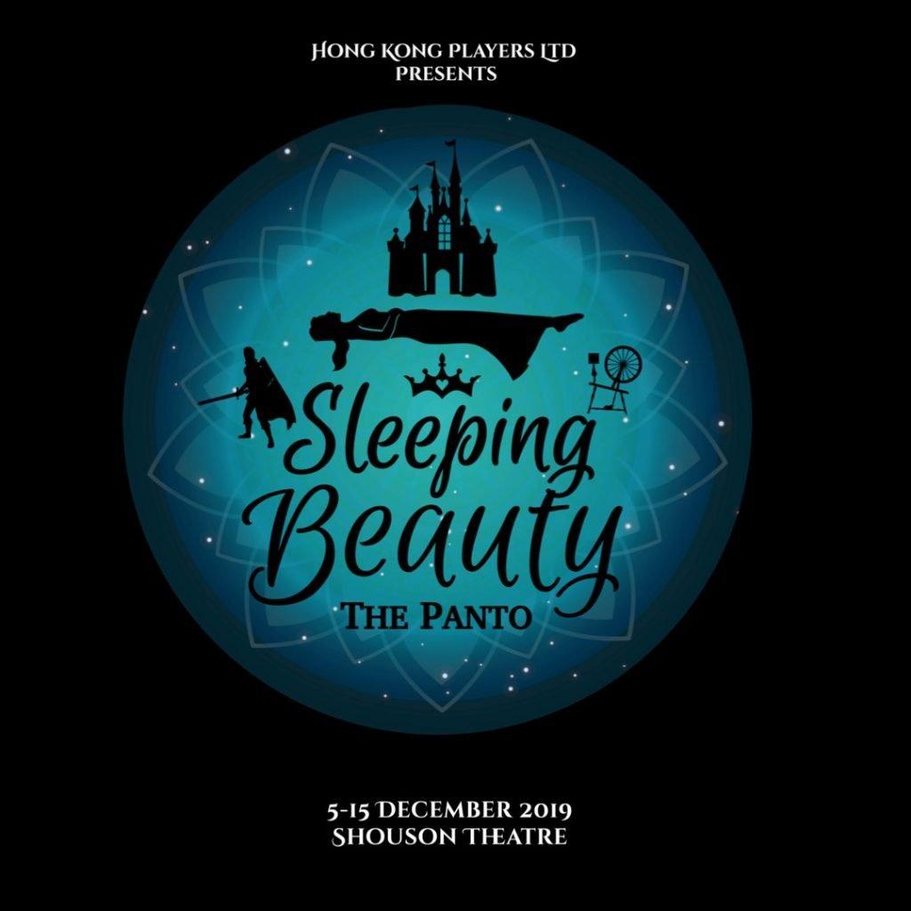 Beauty Haul Hong Kong: Sleeping Beauty – The Panto